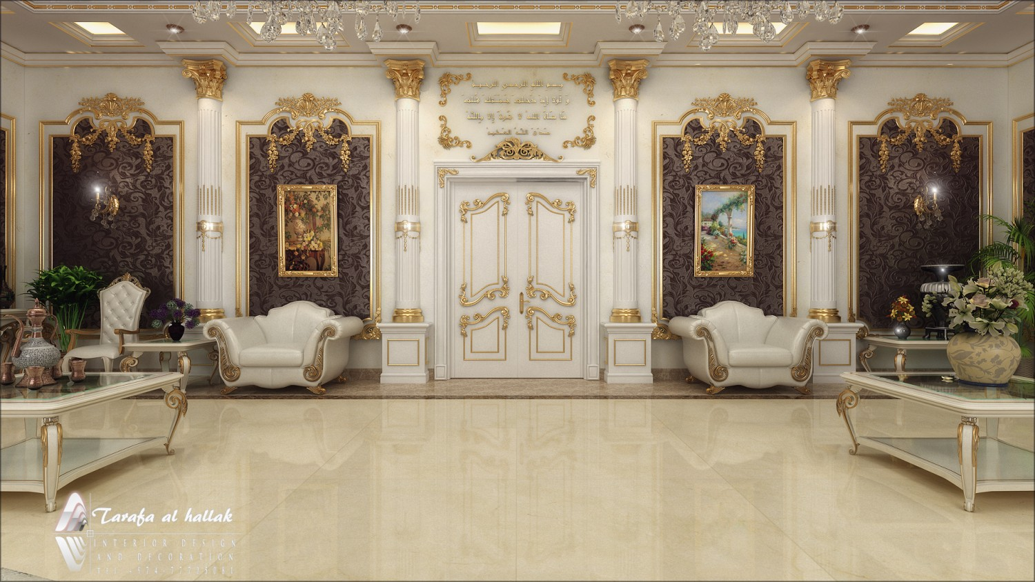Classic vip lounge for Photos of interior designs